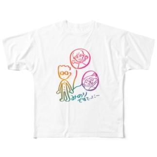 minoli DestinyのTOMO Design Full graphic T-shirts