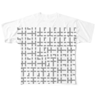 汗汗汗汗! フルグラフィックTシャツ