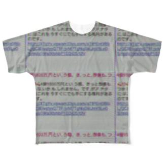 かわいい迷惑メール フルグラフィックTシャツ