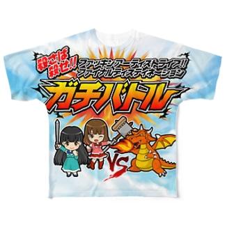 【ガチバトル】フルグラフィックTシャツ Full graphic T-shirts