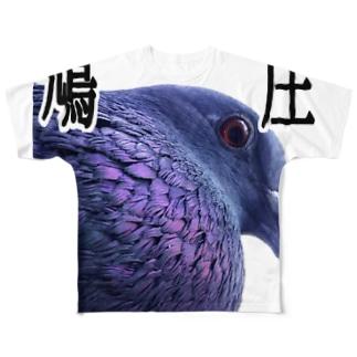 鳩圧 Full graphic T-shirts