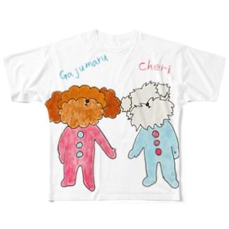 ガジュマルベイビーとシェリーベイビー Full graphic T-shirts