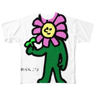 ハンサム フルグラフィックTシャツ