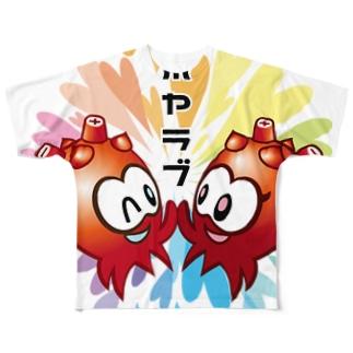 ホヤラブ Full graphic T-shirts