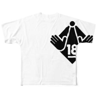 未成年立ち入り禁止 Full graphic T-shirts