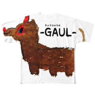 きょうりゅう犬ーGAUL- Full graphic T-shirts