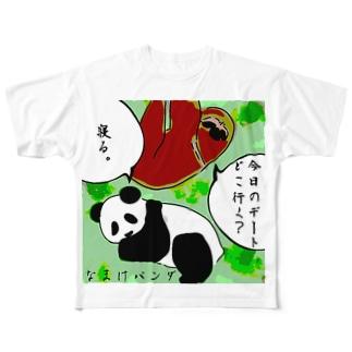 なまけパンダ[デート] Full graphic T-shirts