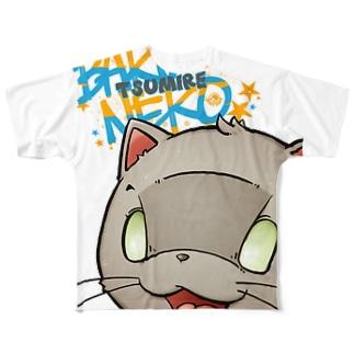 暴猫Onlineのつみれドアップ2 Full graphic T-shirts