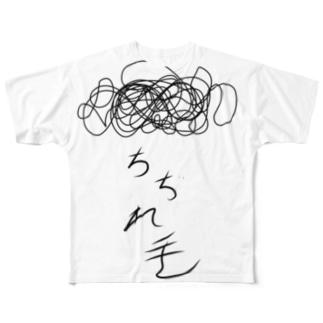 tidirege Full graphic T-shirts