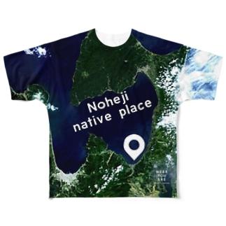青森県 三沢市 Tシャツ 両面 Full graphic T-shirts