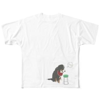 ごはんを待つバーニーズ Full graphic T-shirts