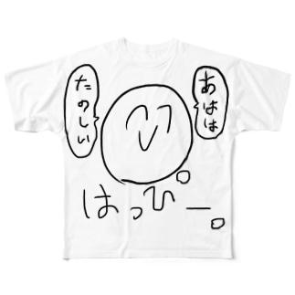 たのしいくん Full graphic T-shirts