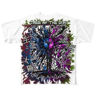 太陽の木 Full graphic T-shirts