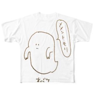 おばけ Full graphic T-shirts
