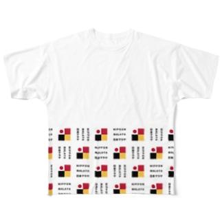 Nippon Malaya (Pattern) Full graphic T-shirts