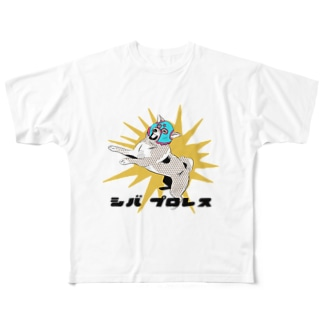 シバプロレス yellow Full graphic T-shirts