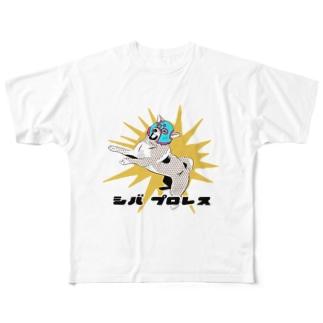 シバプロレス yellow Full graphic T-shirts