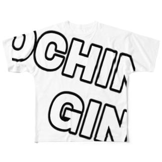 お賃金 3 Full graphic T-shirts