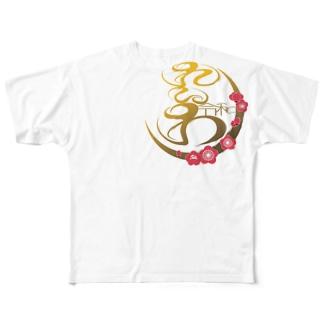新元号◼️令和◼️ Full graphic T-shirts