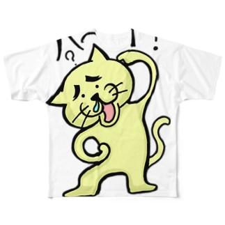 おちょくり猫にゃん Full graphic T-shirts