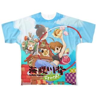 海腹川背Fresh! Full graphic T-shirts