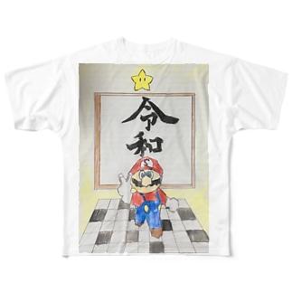 スーパー菅マリオ64令和 Full graphic T-shirts