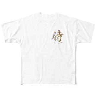 侍 Japan Gold Full graphic T-shirts