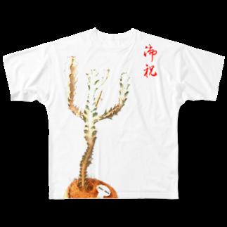 kaihouの万歳‼︎ Full graphic T-shirts