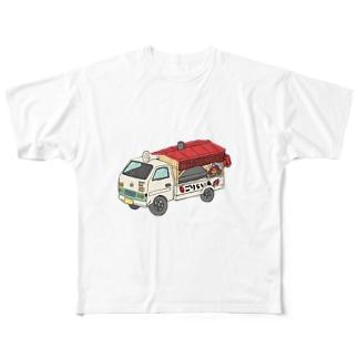 石焼ゴリライモ Full graphic T-shirts
