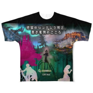地獄 Full graphic T-shirts