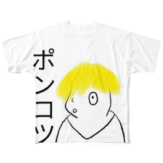 ポンコツグッズ Full graphic T-shirts