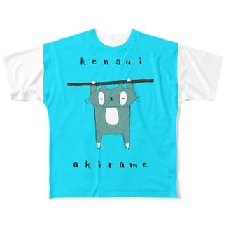 kensui akirame(懸垂諦める) Full graphic T-shirts