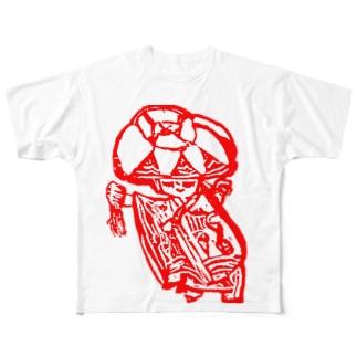 めんそーれ沖縄赤花 Full graphic T-shirts