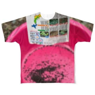種蒔きした(みたいな) Full graphic T-shirts