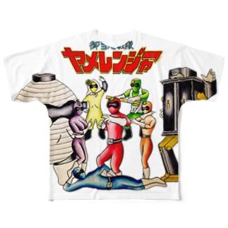 ヤメレンジャー Full graphic T-shirts