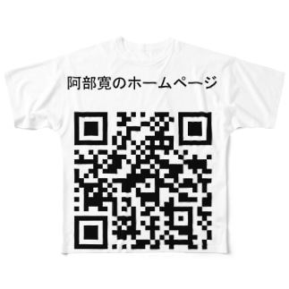 redgreenの阿部寛のホームぺージ Full graphic T-shirts