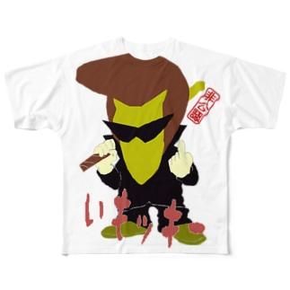 いもッキー Full graphic T-shirts