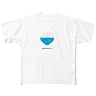 もりもりごはん!いただきます! Full graphic T-shirts