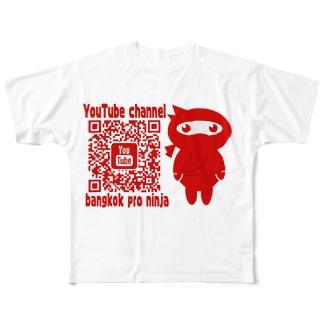バンコクのプロ忍者 Full graphic T-shirts