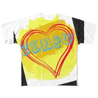 愛 ぜんぶ Full graphic T-shirts