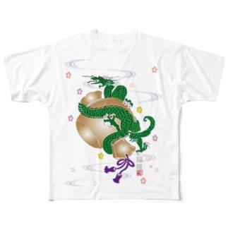 小槌の福龍B Full graphic T-shirts