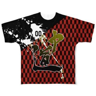 【受注制作】スポーツユニフォーム/矢羽赤 Full graphic T-shirts