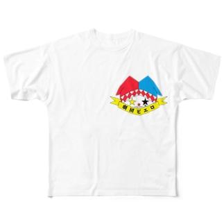 劇団ピエロオリジナルグッズ Full graphic T-shirts