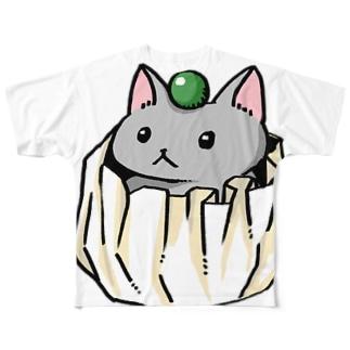 ねことしゅうまい Full graphic T-shirts