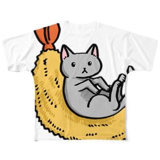 ねことエビフライ Full graphic T-shirts