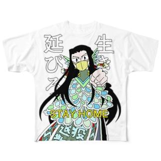 アマビエセーラさん背景透過版服色々 Full graphic T-shirts