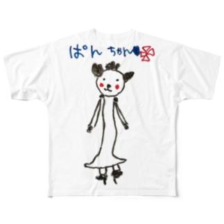ochuuriのぱんちゃん Full graphic T-shirts