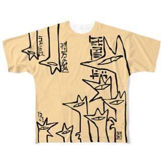 ぞろぞろ狐(昼) Full graphic T-shirts