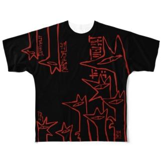 ぞろぞろ狐(ヨフケ) Full graphic T-shirts