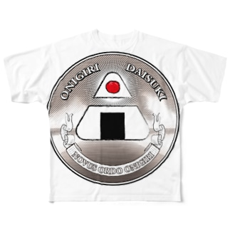 摂理のおにぎり(うめ) Full graphic T-shirts